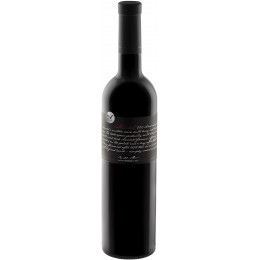 Liliac Private Selection Merlot 0.75L