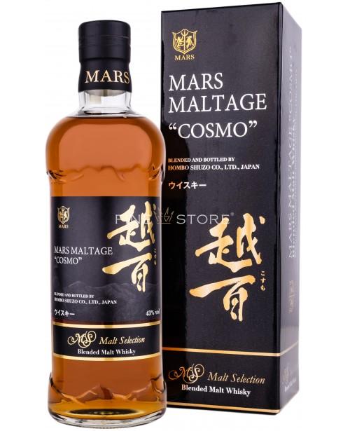 Mars Maltage Cosmo 0.7L