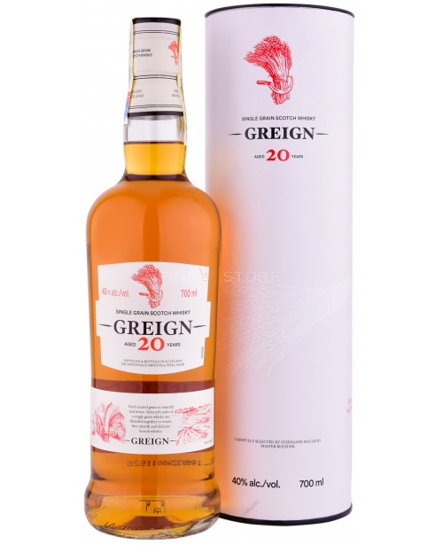 Greign 20 Ani 0.7L Top