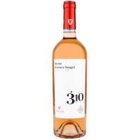 Fautor 310 Altitudine Merlot - Feteasca Neagra Rose 0.75L