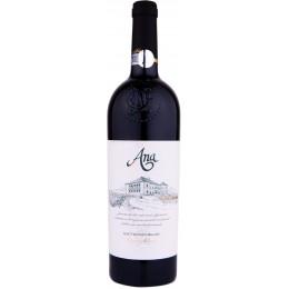 Jidvei Owner's Choice Ana Sauvignon Blanc 0.75L