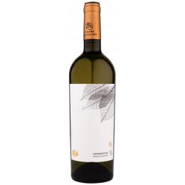 La Salina Issa Chardonnay 0.75L