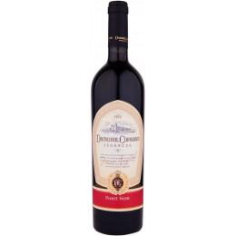 Segarcea Elite Pinot Noir 0.75L