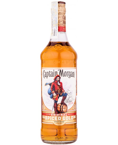 Captain Morgan Spiced Gold 0.7L Top