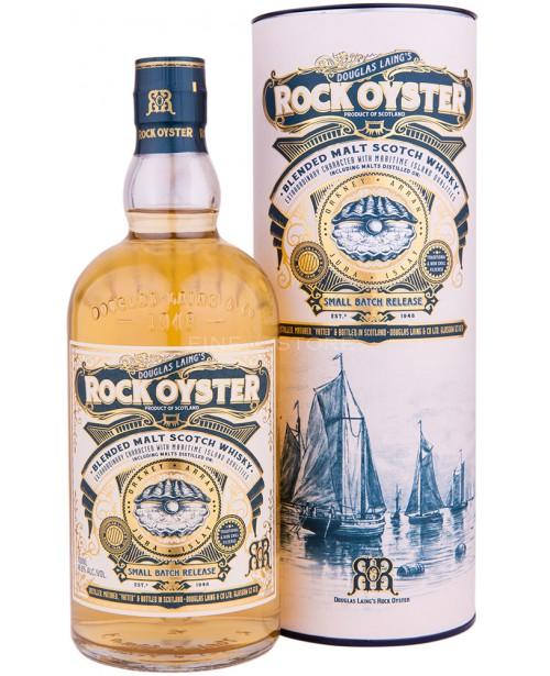 Rock Oyster 0.7L