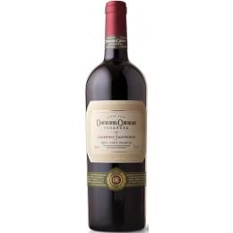 Segarcea Prestige Cabernet Sauvignon 0.75L